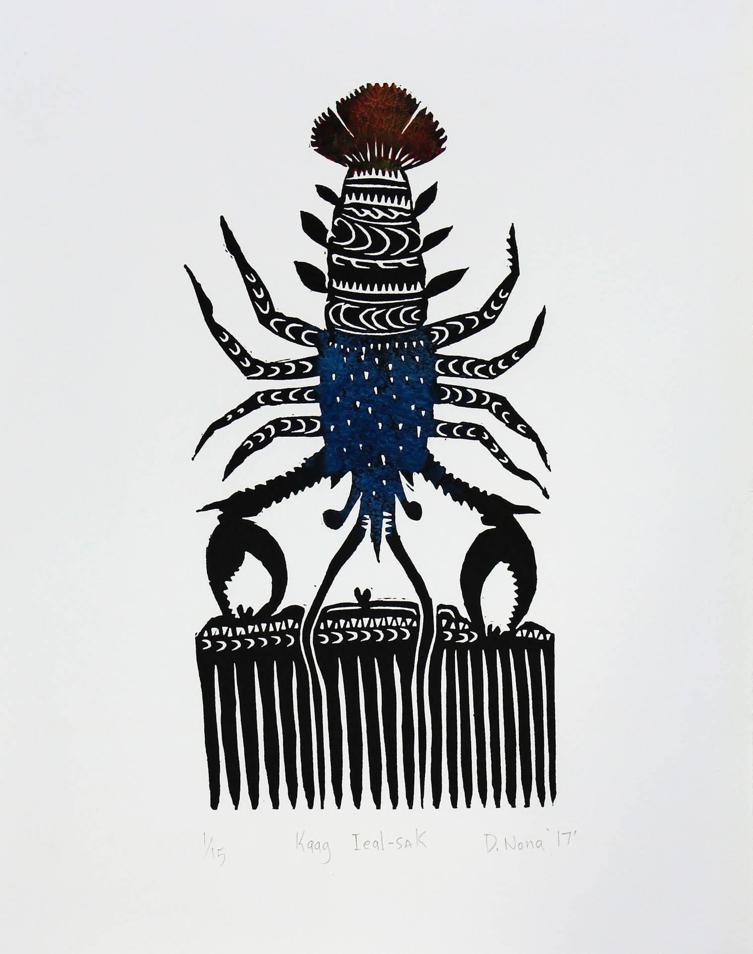 Kag ial -sak by Dennis Nona