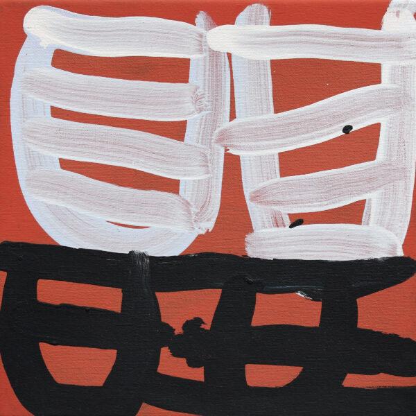 Minnie Pwerle, Awelye Atwengerrp (Body Paint)