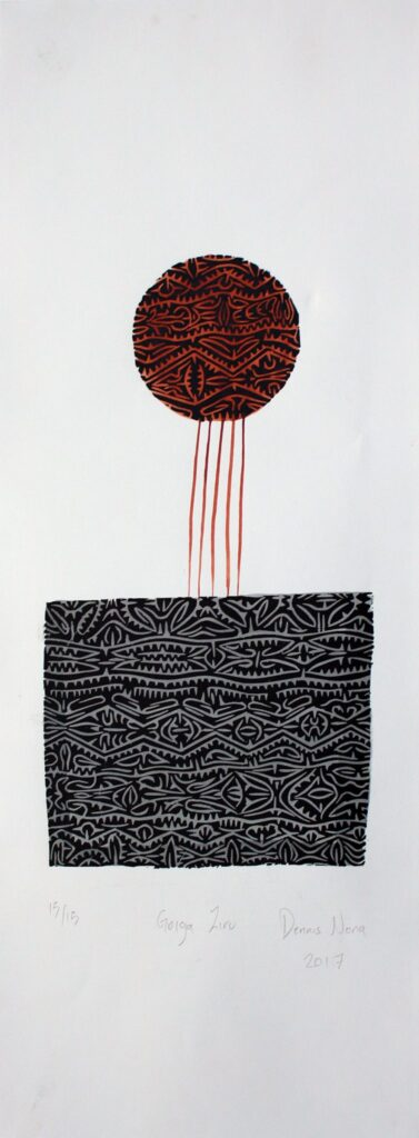 Goiga Zuru by Dennis Nona